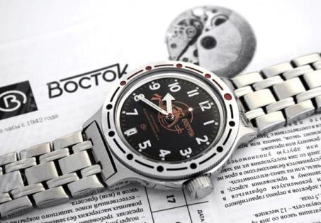 Часы «Амфибия» с символикой и логотипом